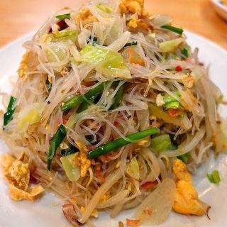 焼きビーフン(中華飯店 襄陽 (じょうよう))