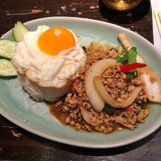 ガパオライス(タイ料理研究所 渋谷店 )