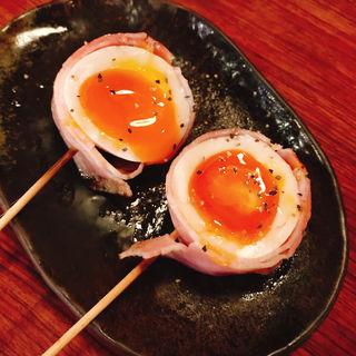 半熟卵ベーコン巻(やさい巻き串屋 ねじけもん)