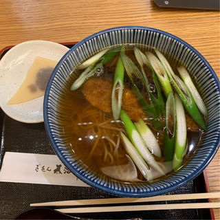 にしんそば(ぎをん為治郎 祇園店)
