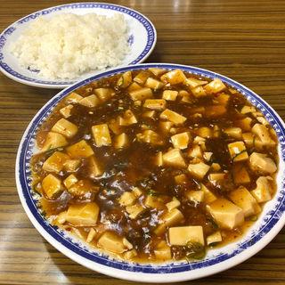 麻婆豆腐(平和樓 (平和楼 ヘイワロウ))