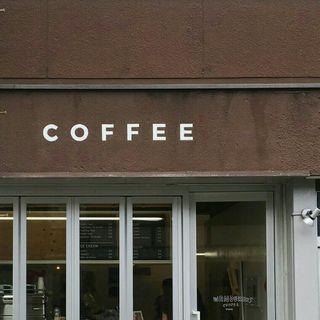 アイスコーヒー(WANDERERS STAND)