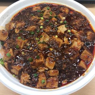 麻婆豆腐丼(慶家菜 (ケイカサイ))