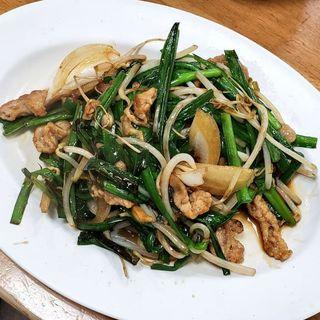 肉ニラ炒め(十八番 本店 (ジュウハチバン))