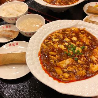 マーボー豆腐 ランチ(中国食府 双龍居 天満駅前店 )