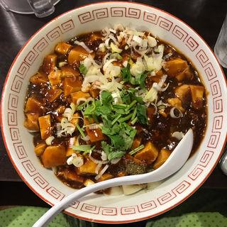 麻婆麺(大)(刀削麺 張家 麹町店 )
