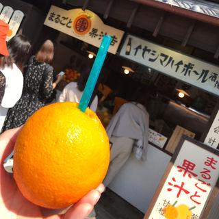 生搾りオレンジジュース