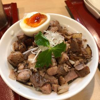 あぶりチャーシュー丼(燃えよ麺助)