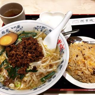 台湾風担々子麺チャーハンセット杏仁豆腐付き(阿里城 中野坂上店)