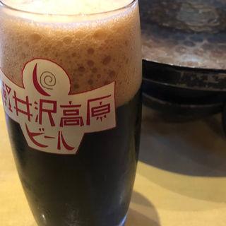 軽井沢高原ビール ナチュラルトラスト