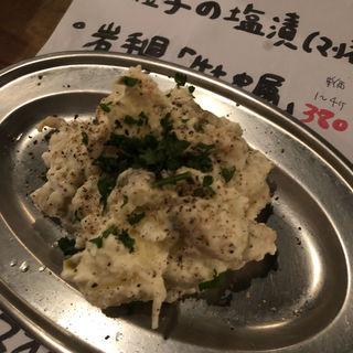 ポテサラ(貝呑)