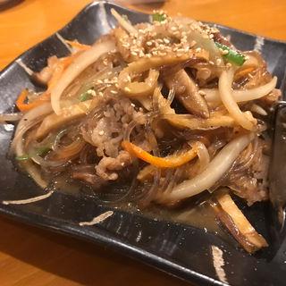 チャプチェ(京の韓国家庭料理 ハムケ (Hamke))