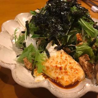 手作りスンドゥブと揚げ湯葉のサラダ(京の韓国家庭料理 ハムケ (Hamke))