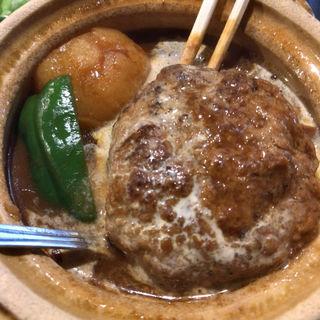 煮込みハンバーグ(愚羅奈陀 (グラナダ))