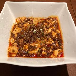 麻婆豆腐(同源楼 (ドウゲンロウ))