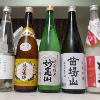 日本酒(エンゼルグランディア越後中里 )