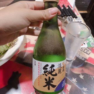 白鶴 端麗 純米
