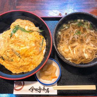 玉子丼セット(今日亭本店 (こんにちていほんてん))