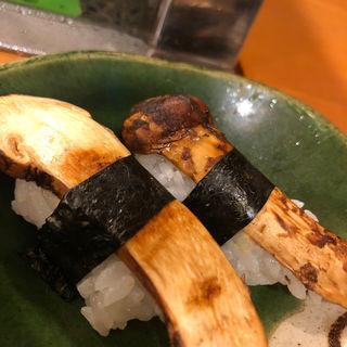 松茸の握り(一八福寿司 (いっぱちふくずし))