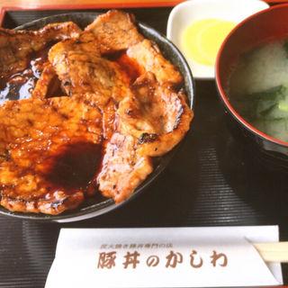 炭火焼き豚丼 小(豚丼のかしわ)