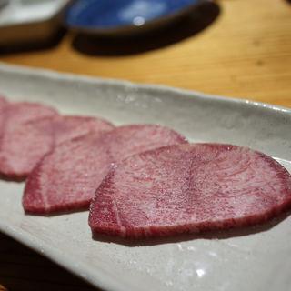 タン(SANKYU (サンキュー))