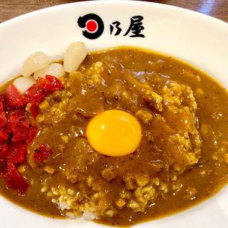 日乃屋カレー生卵(日乃屋カレー 赤坂店)
