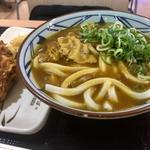 カレーうどん(かしわ天付けて)(丸亀製麺 イオン板橋店 )