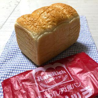 生食パン(レアリッチ 西中島本店 (【旧店名】マーベリック))
