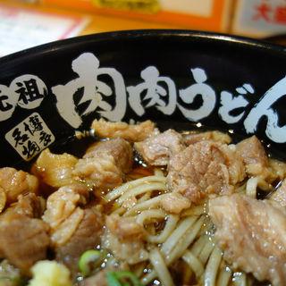 肉肉そば(元祖 肉肉うどん 薬院店)