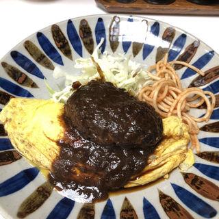 オムレツハンバーグ(キッチン台栄 (ダイエイ))