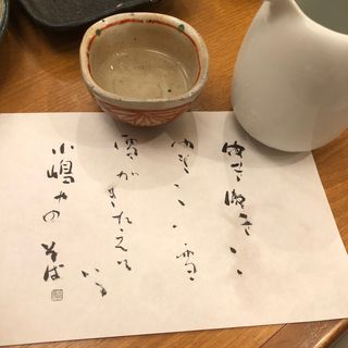 〆張鶴純 純米吟醸(越後長岡 小嶋屋 CoCoLo新潟店 (えちごながおか こじまや))