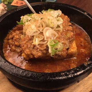 石焼肝マーボー豆腐(肝屋 嘉正亭 みその )