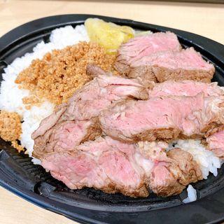 ステーキ弁当(300 B ONE (サンビャクビーワン))