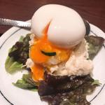 自家製ポテトサラダ~半熟卵のせ~(肉匠の牛たん たん之助酒場  大手町店)