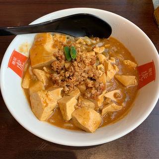 麻婆カレー担々麺(麺屋 虎杖 大門浜松町店)