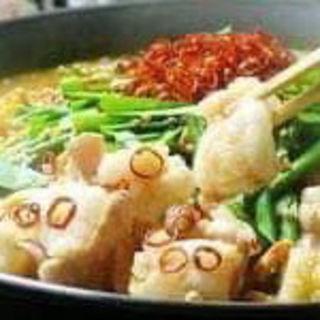 自家製モツ鍋(串焼き 合 )