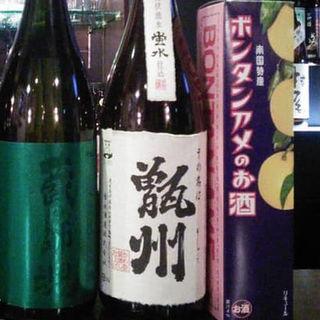 ボンタンアメのお酒(ふたみ食堂)