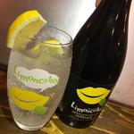 レモンチェロソーダ