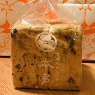 五色豆食パン(熟成純生食パン専門店 本多 姫路店)