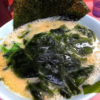 わかめラーメン(千家 根岸店)