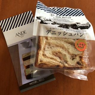 シナモンリンゴ(株式会社アンデ)