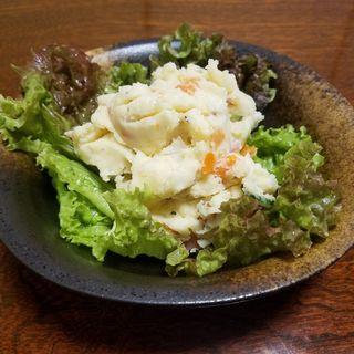 ポテトサラダ(せんなり )