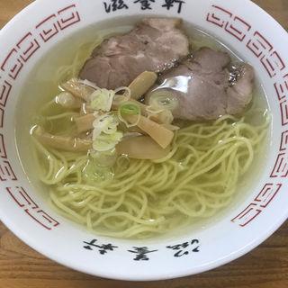 函館塩ラーメン(滋養軒 )