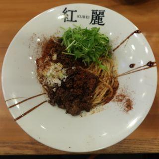 汁なし担担麺(辛さ+1、シビレ+1)(担担麺紅麗)