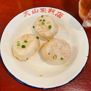 生煎(焼小龍包む)3個 (大山生煎店 )