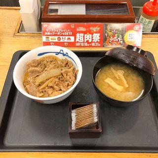 プレミアム牛めし ミニ盛(松屋 成城学園前店 )