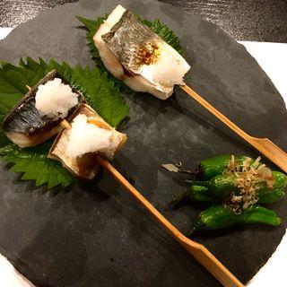 サバ串・アジ串(Living Dining 53)