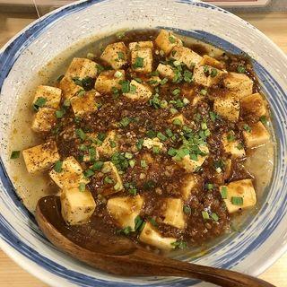 麻婆麺(花梨 麻婆酒家)