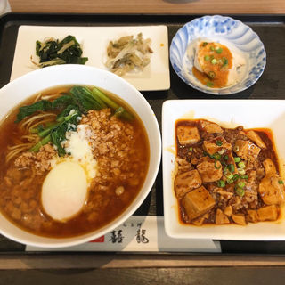 日替わり麺と小麻婆豆腐丼セット(口福吉祥 喜喜龍 (コウフクキッショウ シーロン))