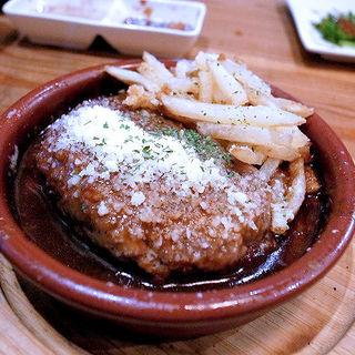 ステークアッシュハンバーグ(カタマリ ヤング)